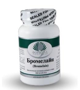 Бромелайн таблетки