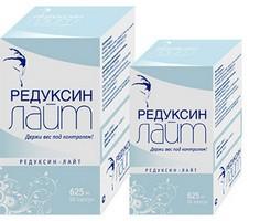 Редуксин лайт - таблетки для быстрой потери веса