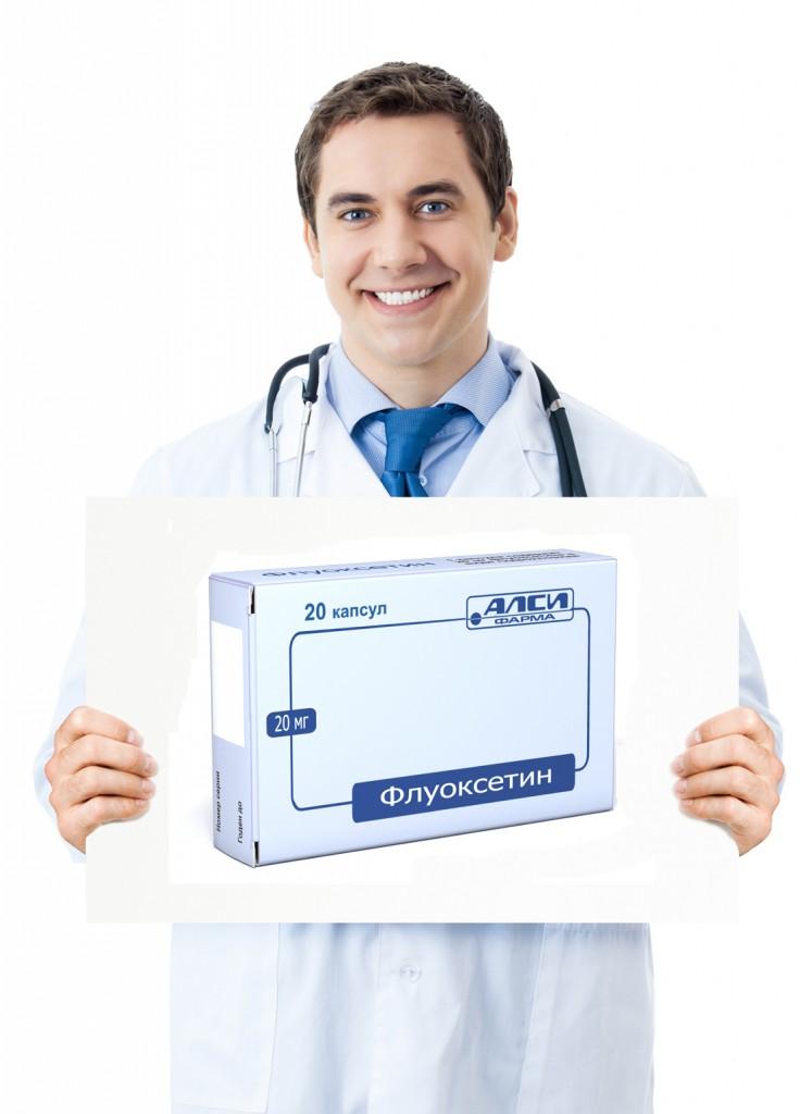 Флуоксетин для похудения отзывы