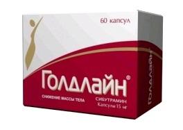 Голдлайн таблетки для похудения инструкция