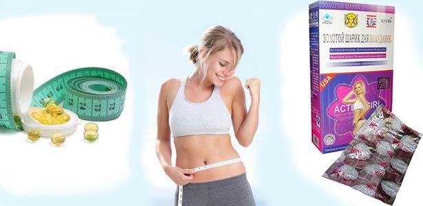 Действие препарата для похудения